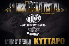 2ο Music Highway Festival