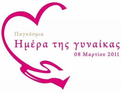 Ανακοίνωση Πολιτιστικού Κέντρου Ταφίων Δήμου Μεγανησίου