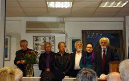 Κοπή Πίτας Συλλόγου Λευκαδίων «Η Αγία Μαύρα» και Ομοσπονδίας Λευκαδίτικων Συλλόγων