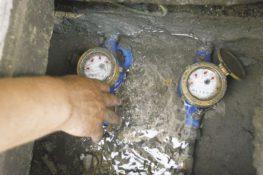 Ενημέρωση από τον Δήμο Λευκάδας για τους λογαριασμούς ύδρευσης