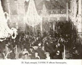 Το παλιό Λευκαδίτικο Καρναβάλι