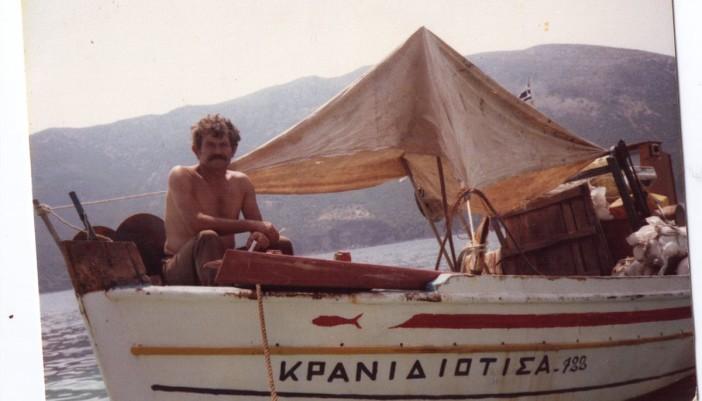 1977 Αποστολή του «Ριζοσπάστη » στο Μεγανήσι