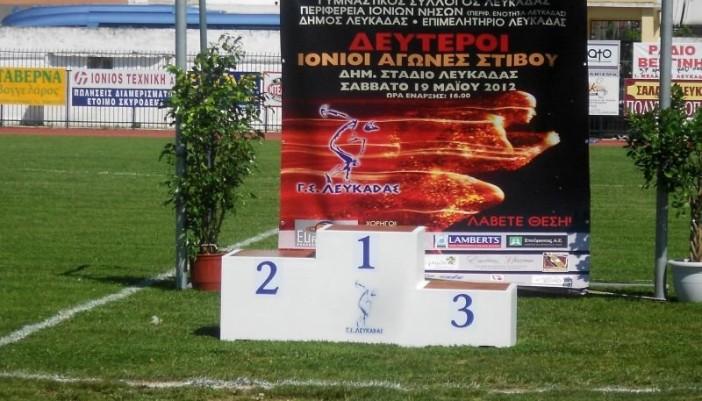 Με μεγάλη επιτυχία οι 2οι Ιόνιοι Αγώνες Στίβου στη Λευκάδα