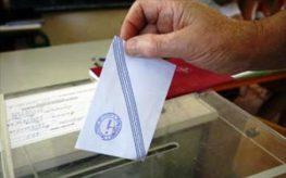 Τελικά αποτελέσματα Εκλογών στο Μεγανήσι (Υπ.Εσωτερικών)