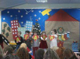 Η Χριστουγεννιάτικη γιορτή του σχολείου…