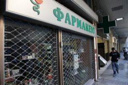 Πανελλήνιος Φαρμακευτικός Σύλλογος: Αναστολή χορήγησης φαρμάκων και απεργία