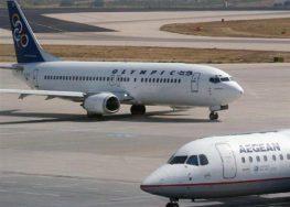Σε τέσσερις εταιρείες τα αεροπορικά δρομολόγια της άγονης γραμμής