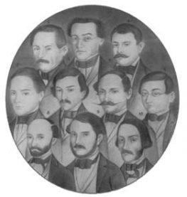 212η επέτειος υπογραφής της συνθήκης που αναγνώριζε την ανεξαρτησία των Επτανήσων