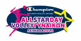 All Star Day Βόλεϊ Γυναικών ΛΕΥΚΑΔΑ 2012