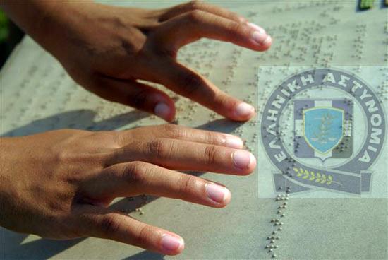 Κατάθεση Βουλευτή Λευκάδας κ.Θ.Σολδάτου Ψηφισμάτων Δήμου Μεγανησίου για Αστυνομία και Ειδικό Δάσκαλο