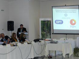 Ημερίδα στη Λευκάδα για την επίγεια ψηφιακή τηλεόραση