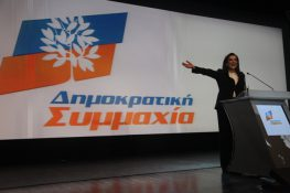 Τα ψηφοδέλτια της Δημοκρατικής Συμμαχίας στη Λευκάδα και όλη την Ελλαδα