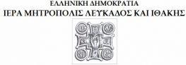 Ιέρα Μητρόπολη Λευκάδος & Ιθάκης: Χειροτονία διακόνου στο Μεγανήσι