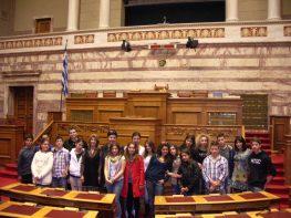 Επίσκεψη Γυμνασίου-Λυκείου Μεγανησίου στο Μουσείο Ακρόπολης και στη Βουλή των Ελλήνων