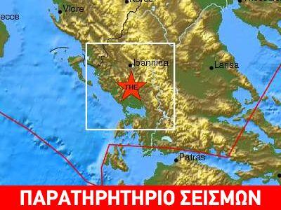 Έντονη σεισμική δραστηριότητα στη Δ. Ελλάδα