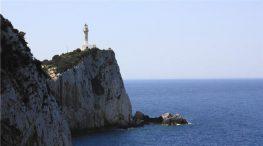 Λευκάδα: Αρχαιολογικός χώρος ο βράχος Λευκάτας