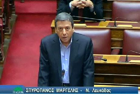 Ερώτηση στον Υπουργό Οικονομικών 29 βουλευτών ΠΑΣΟΚ μεταξύ αυτών και ο βουλευτής Λευκάδας Σπύρος Μαργέλης, για διευκόλυνση δανείων