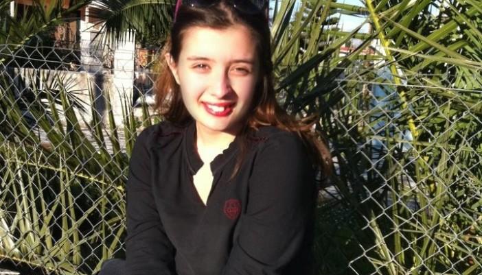 Συγχαρητήρια Γυμνασίου και Λυκειακών Τάξεων Μεγανησίου προς Μαριάννα Μάντζαρη για την επιτυχία της στο μαθητικό διαγωνισμό Μαθηματικών «Ευκλείδης»