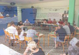 Πρόσκληση Δημοτικού Συμβουλίου: Συνεδρίαση 16η / 16-12-2012