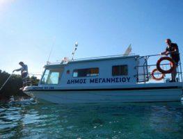 Ανακοίνωση Δήμου Μεγανησίου και ΕΚΠΑ για τη παράκτια γεωλογική έρευνα στο Μεγανήσι