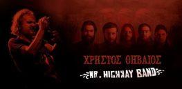 Οι Mr Highway Band με τον Χρήστο Θηβαίο σε Θεσσαλονίκη και Πτολεμαϊδα