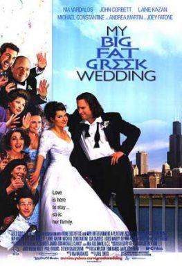 «Γάμος αλά ελληνικά» από την ΚΛ