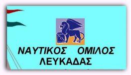 Διασυλλογικός Αγώνας Ιστιοπλοΐας Τριγώνου Ναυτικού Όμιλου Λευκάδας