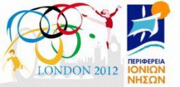 Καμπάνια Περιφέρειας Ιονίων Νήσων στους Ολυμπιακούς Αγώνες του Λονδίνου