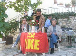 Προεκλογική ομιλία ΚΚΕ στο Μεγανήσι