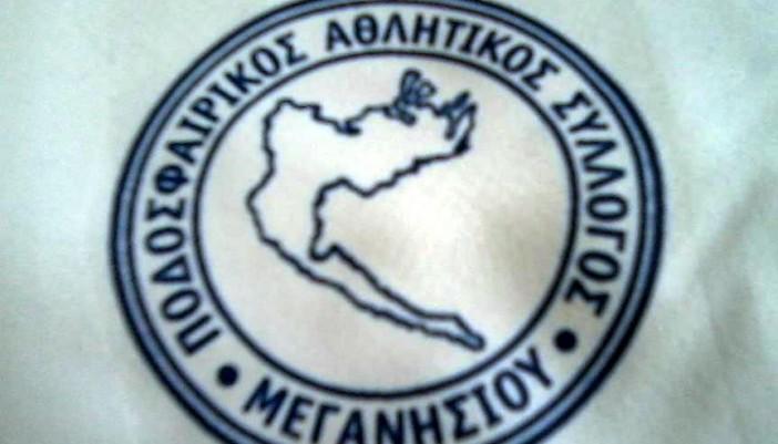 Γενική Συνέλευση ΠΑΣ Μεγανησίου, Σύνθεση Διοικητική Συμβουλίου