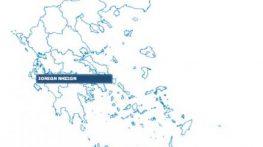 Συνεδρίαση της Επιτροπής Νησιωτικής Πολικής και Μικρών Νησιών της Περιφέρειας Ιονίων Νήσων
