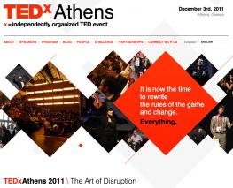 TEDxAthens ζωντανά.