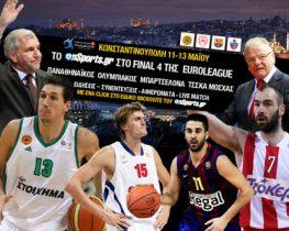 Ξεκινάει σήμερα το Final 4 στην Κωνσταντινούπολη! Τα προγνωστικά του Αλέκου Δάγλα