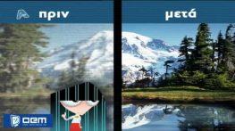 Ξεκίνησε και στο Μεγανήσι το ψηφιακό σήμα στις ΤV