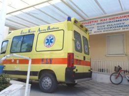 Δελτίο τύπου ΚΚΕ για το Νοσοκομείο