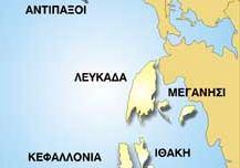 Συγκρότηση Συμβούλιου Χωροταξίας, Οικισμού και Περιβάλλοντος Αποκεντρωμένης Διοίκησης (Σ.Χ.Ο.Π.Α.Δ.) για τα Ιόνια Νησιά