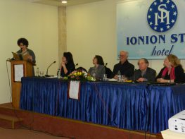 Η εκδήλωση προς τιμήν του Λάκη Σάντα