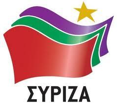 Δελτίο τύπου ΣΥΡΙΖΑ για τα χαράτσια