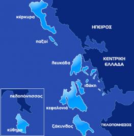 Γ. Μανιάτης: Στόχος μας για γεωτρήσεις σε Ιόνιο και Νότια Κρήτη εντός του 2012