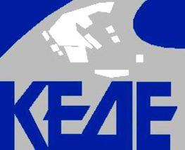 ΚΕΔΕ: Ξεμπλοκάρουν οι προσλήψεις εποχικού προσωπικού
