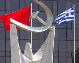 Ανακοίνωση ΚΚΕ για την καταστολή των κινητοποιήσεων εργαζομένων