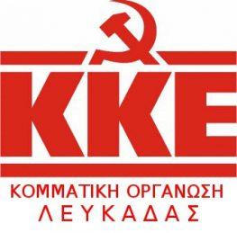 Εκδήλωση-συζήτηση ΚΚΕ Λευκάδας