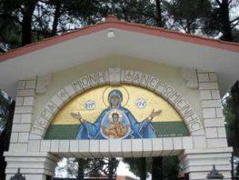 Αφιέρωμα στην Παναγία Φανερωμένη της Λευκάδας