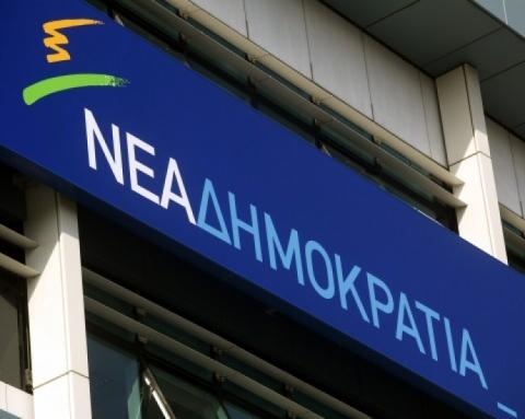 Ψηφοδέλτια της ΝΔ στη Λευκάδα και όλη την Ελλάδα