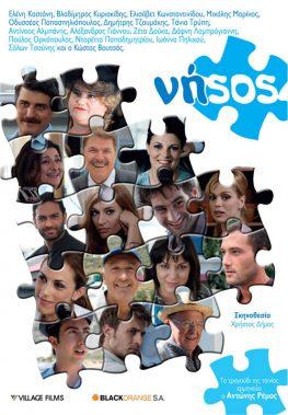 Οι ταινίες της εβδομάδας από την Κινηματογραφική Λέσχη