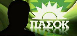 ΠΑΣΟΚ N.E. Λευκάδας: Ανάδειξη Υποψηφίων Βουλευτών