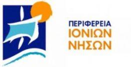 Έγκριση Επιχειρησιακού Σχεδίου «Ολοκληρωμένη Παρέμβαση στα Μικρά Νησιά της Περιφέρειας Ιονίων Νήσων»