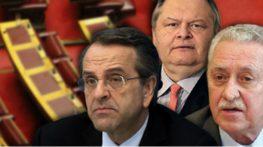 Συνεχίζεται το γαϊτανάκι των φημών σχετικά με τον σχηματισμό κυβέρνησης