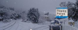 Χιονισμένη Λευκάδα