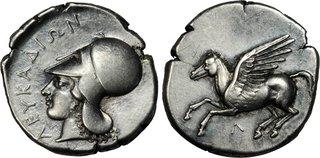 Ανεύρεσις νομισμάτων εν Λευκάδι…